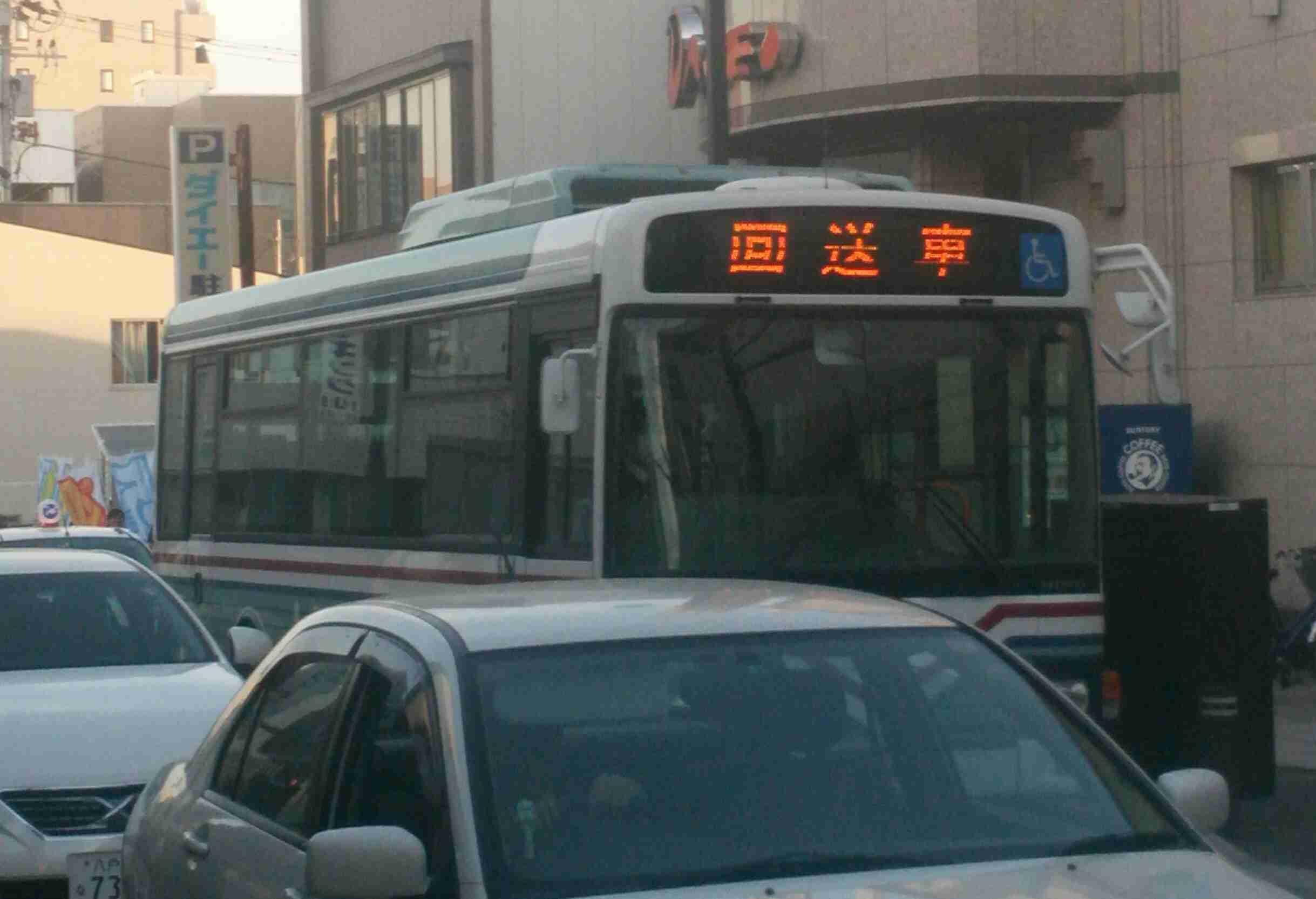 成田行きバス車内で女子高生に放尿容疑の男逮捕