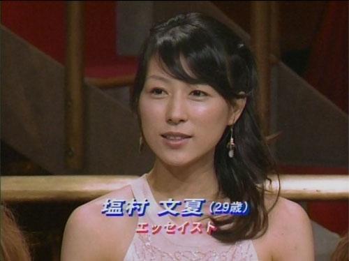 「お前が早く結婚すればいい」とヤジを受けた塩村文夏都議が美人すぎるとネットで話題