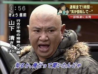 北海道の置き去り小学生だけどさ、何で見つからないの? [無断転載禁止]©2ch.net->画像>5枚