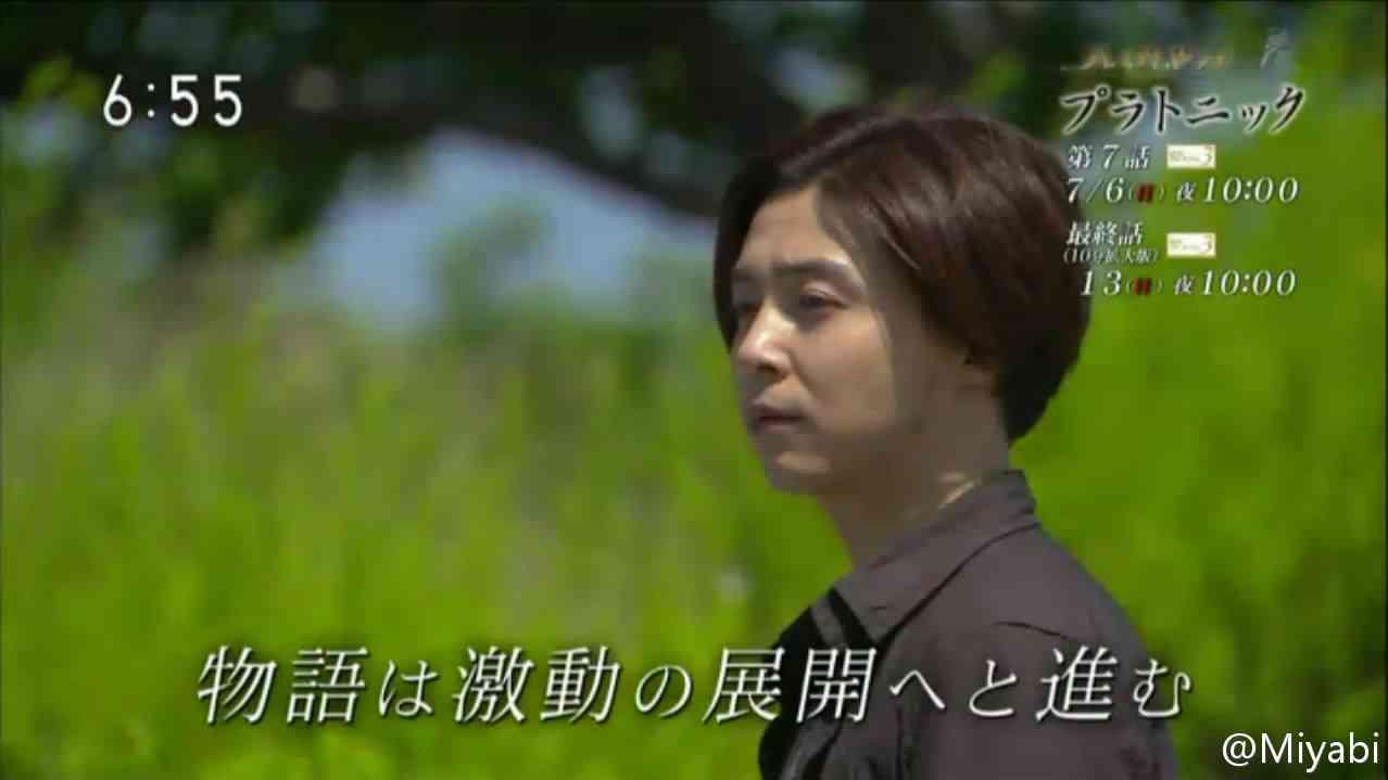 ドラマ『プラトニック』見てる方! +158 +158  ドラマ『プラトニック』見てる方!
