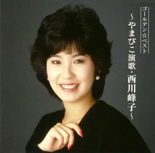 西川峰子の画像 p1_23