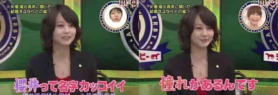 16歳の女流棋士・竹俣紅ちゃんが可愛いと話題に