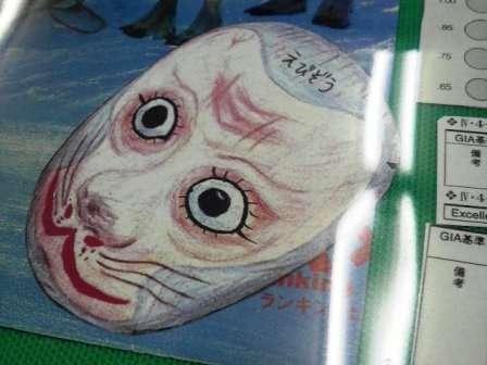 試合に勝った日本人格闘家のドヤ顔がスゴイと海外で話題ww