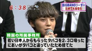 韓流グループ「BIGBANG」のファンミーティング旅行が酷すぎてファンブチギレ