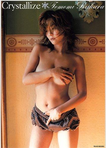 華原朋美、今度はズボン下げセクシー写真を披露