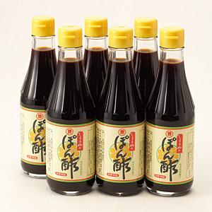 万年筆インク72瓶目©2ch.net YouTube動画>1本 ->画像>50枚