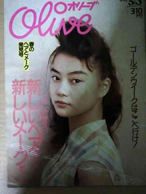 家にある古い雑誌や本の画像を貼るトピ