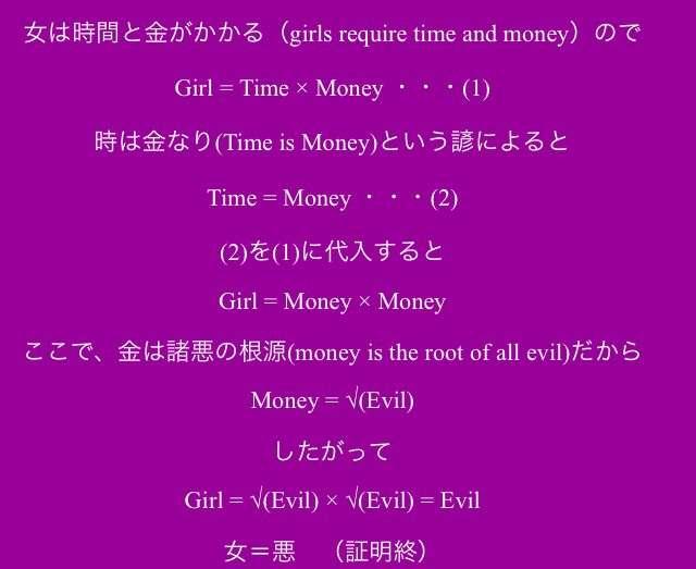 男女の恋愛に明確な違い 男性は愛情、女性はお金を求める