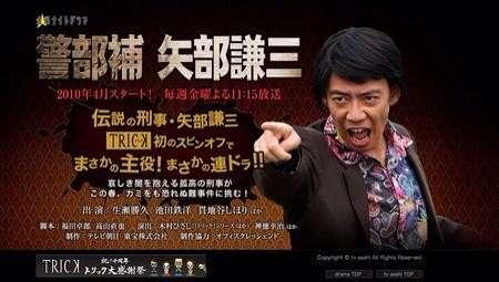 「HERO」スピンオフドラマの放送決定…警備員「小杉啓太」が主人公に