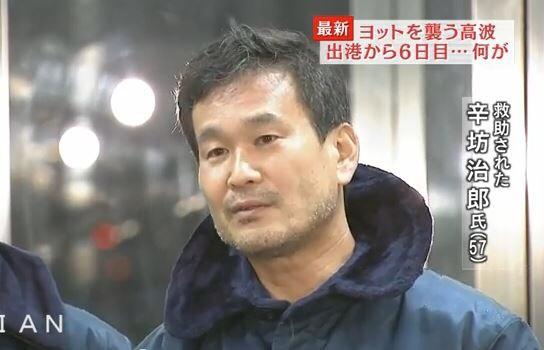 シリア拘束邦人・湯川遥菜さん、知人に「自分は死んでもいい身」