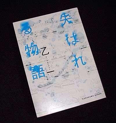 お気に入りの本の表紙を貼っていくトピ