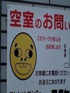 何でもいいです。笑わせてください。