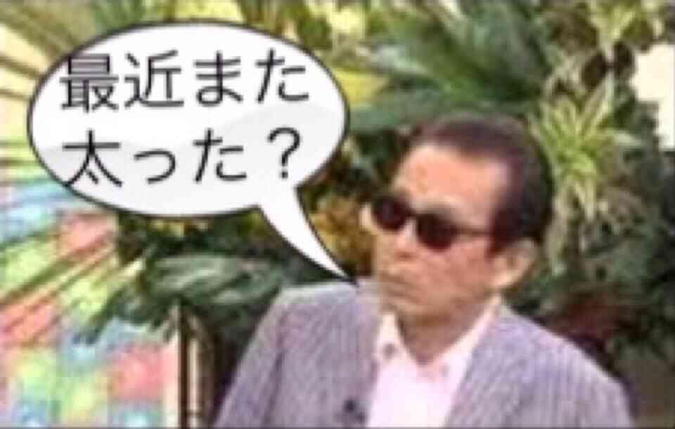 中島知子「女が強引にいって、うまく行く(結婚に関して)方法を教えて」