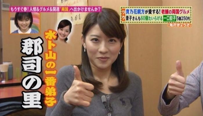 田中みな実アナが「男芸人に体を触らせている」と友近が暴露
