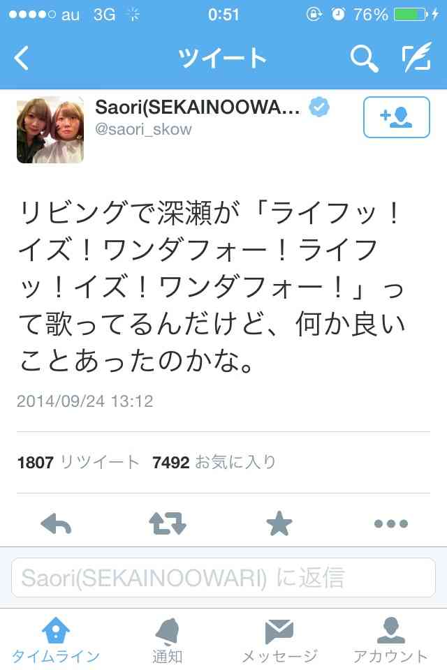 きゃりーぱみゅぱみゅが『SEKAI NO OWRI』のFukaseを思わせる赤髪姿に