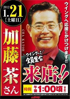 清原和博は破産寸前…1回100万円のパチンコ営業で食いつなぐ