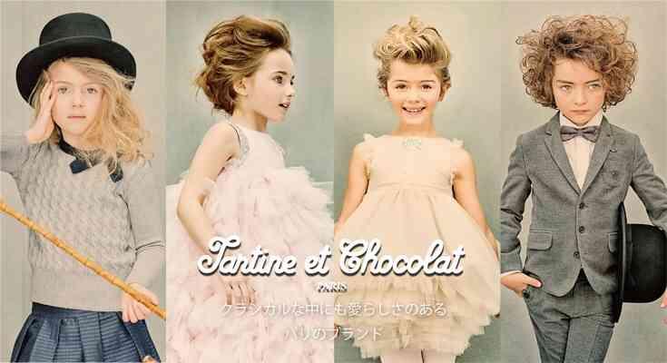 好きな子供服のブランドは何ですか?