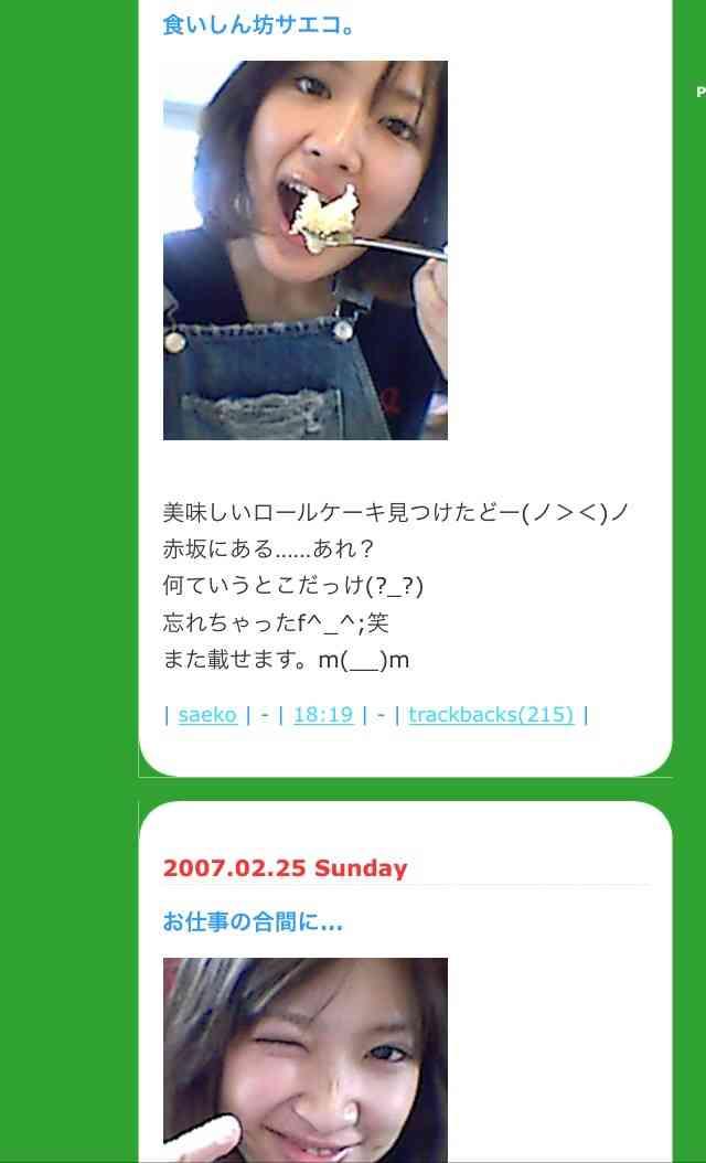 紗栄子が入浴写真を公開 「めっちゃおしゃれ」「リッチすぎる」と大反響