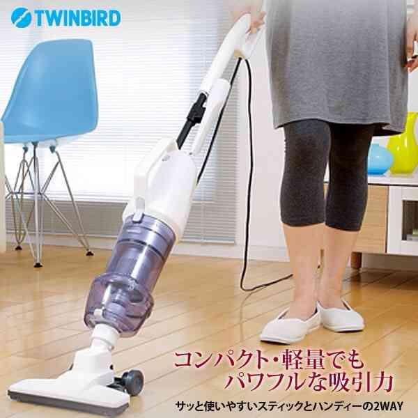 掃除機何を使っていますか?