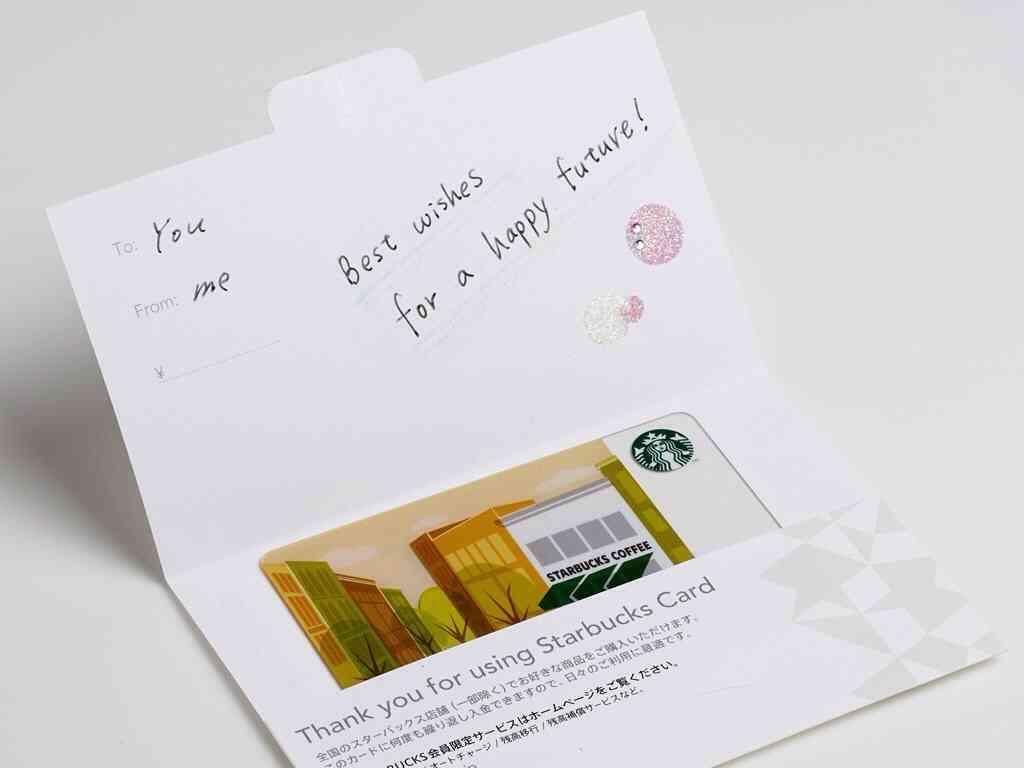 1000円前後のお礼の品