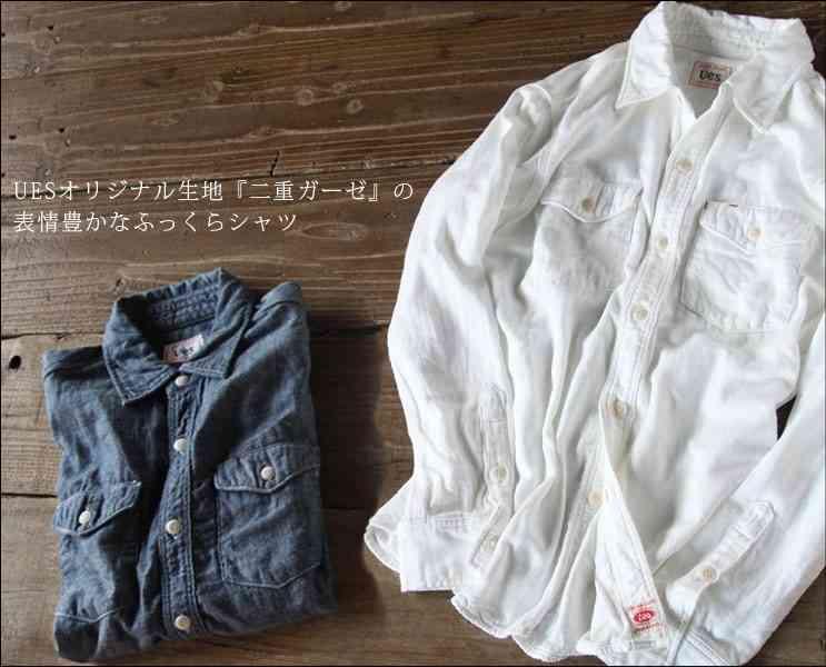 シャツの襟が苦手な人