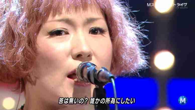 椎名林檎が5年半ぶりアルバム「日出処」を発売 モンローに変身
