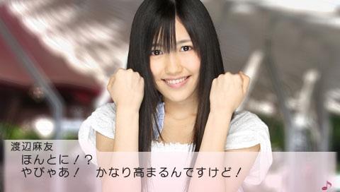 秋元康氏、AKB48渡辺麻友の食べっぷりを大絶賛