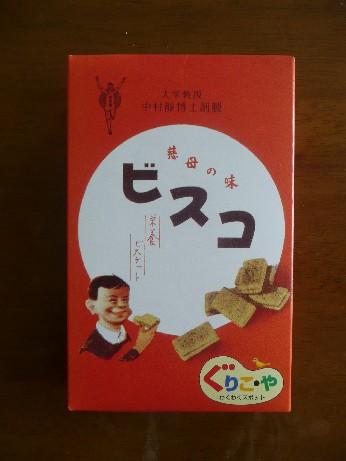 【画像】「昭和レトロ」な写真を貼り付けるトピ