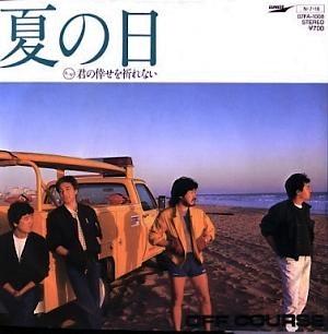 小田和正の歌が好きな方!