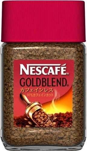 お家でインスタントコーヒーは何を飲んでますか?