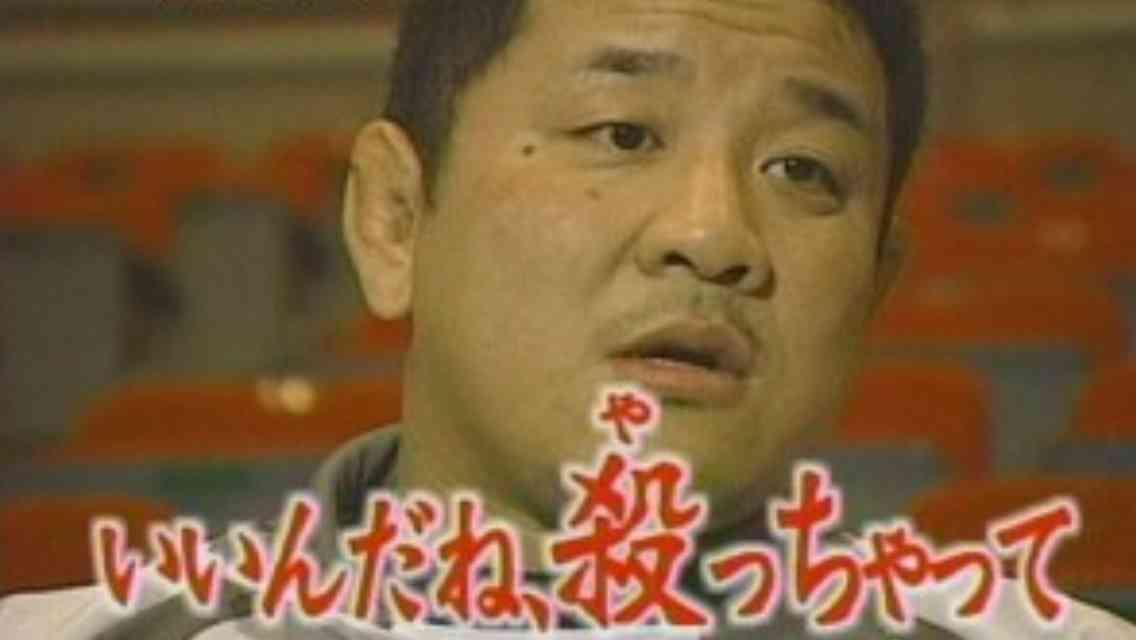 山本景府議が懲りずに高校の文化祭に参加ww