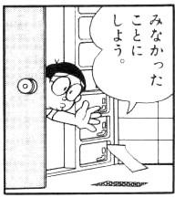 矢口真里、13日の『めちゃイケ』で地上波復帰か?憶測広がる