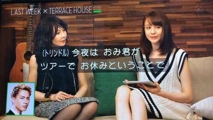 【実況・感想】テラスハウス