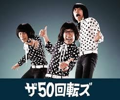 邦楽ロック好きな方!!