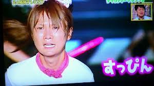 高岡奏輔と鈴木亜美の横浜スタジアムデートをご覧ください
