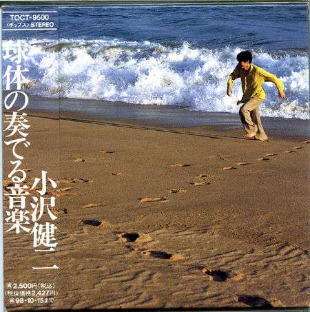 素敵なCDの「ジャケ写」を貼るトピ(シングル・アルバムどちらでも)