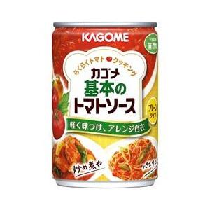 おすすめ缶詰!