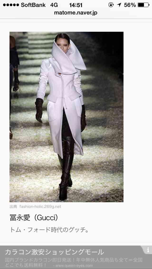 【ガルちゃんランウェイ2014】好きなモデルのランウェイ画像を貼るトピ!