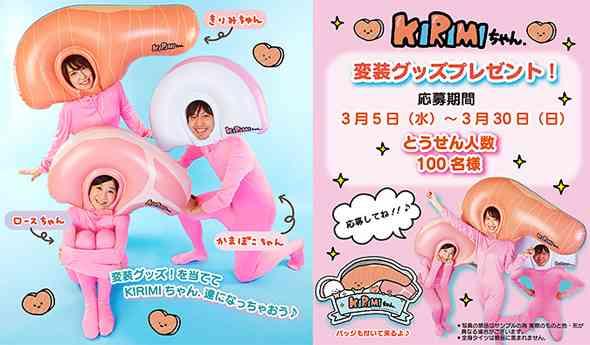 サンリオのしゃけの切り身のキャラクター「KIRIMIちゃん.」タワーレコード渋谷で身を揺らす