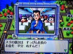 新幹線車内で、現金2300万円が入った紙袋が盗まれる