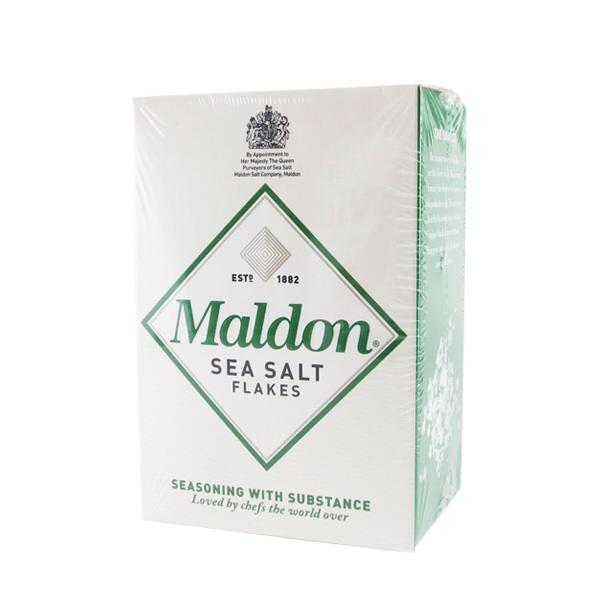 塩(ソルトや岩塩など)おすすめありませんか?