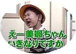 【実況・感想】さんまのからくりTV 最終回