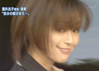 酒井法子、ASKA逮捕で仕事なし!覚せい剤体験者インタビュー拒否で「テレビ需要なし」