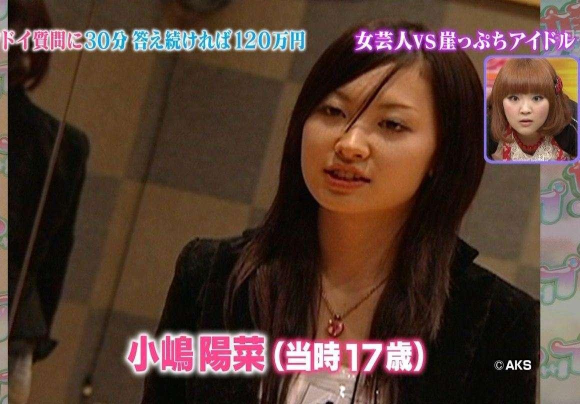 AKB48小嶋陽菜が「大事な部分」を隠したセクシーショットを公開し反響