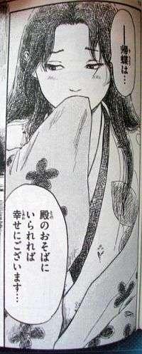 """""""濃姫""""柴咲コウ7年ぶり月9ヒロイン!信長役の小栗旬にビンタ"""
