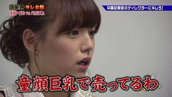「胸揺れた?」に篠崎愛が怒る 「こういう時ふざける人無理だわ」