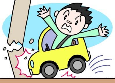 車の保険月いくらですか?