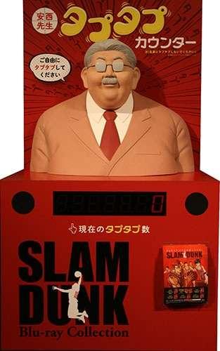 『SLAM DUNK』を語りましょう!