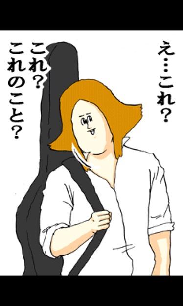 尾上松也、好きな女性のタイプは「気取らない人」オナラもOK