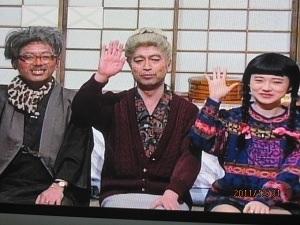 田代まさしさん脱薬物依存へ決意新たに「1日1日、薬をやめる努力をしていきたい」
